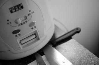 Cocedor de arroz