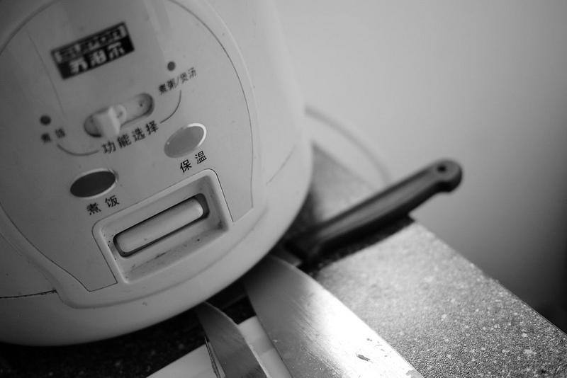 ¿Qué es y cómo se utiliza un cocedor de arroz?