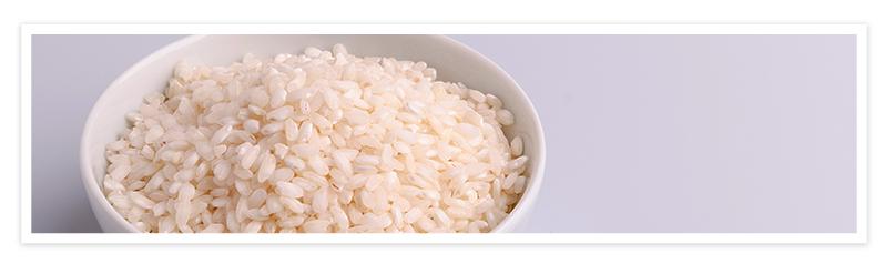 bol de arroz